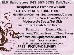 Upholstery Mt Pleasant Sc Elp Upholstery Audio Equipment In Charleston Sc Offerup