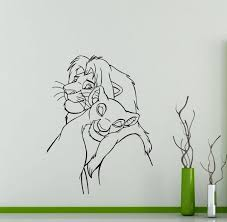 online store lion king wall decal simba nala custom vinyl sticker