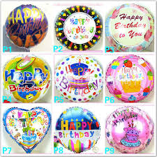 birthday balloon delivery for kids cheap wholesales 18 inch helium foil balloon happy birthday