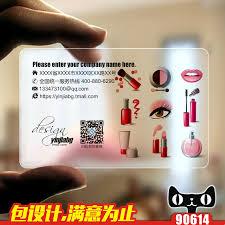 Momo Business Cards Buy Beauty Beauty Skin Care Business Card Beauty Salon Business