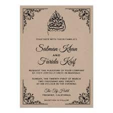 islamic invitation cards rustic kraft islamic muslim wedding invitation wedding