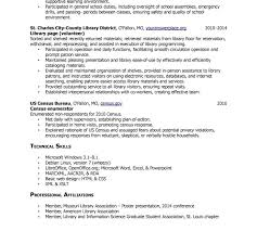 resume format for engineering students census online professional resume writing software reviews template free 16