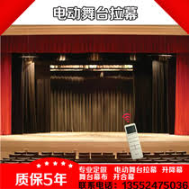 Retractable Curtains Curtain Motor Control System From The Best Taobao Agent Yoycart Com