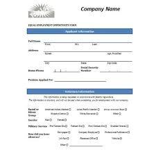 simple printable job application template internal job application form template invitation template