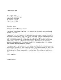 Sample Cover Letters For Internship Job Application Cover Letter Internship