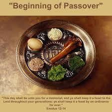 beginning of passover u201d sunday lesson exodus 12 1 14