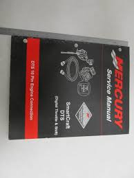 90 895372 mercury mercruiser smartcraft dts 10 pin service manual