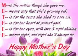 mother s full form of mother happy mothers day greetings mother s day