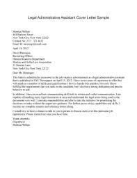 sample resume cover letter administrative position