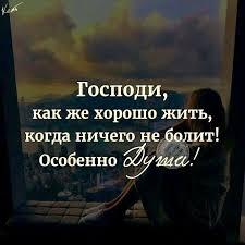 russische sprüche zum nachdenken 539 besten zitate цитаты стихи bilder auf zitate