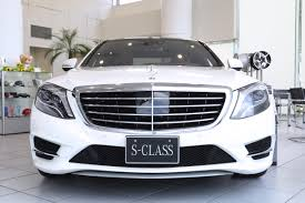 mercedes white file mercedes benz s400h exclusive amg line by front white jpg