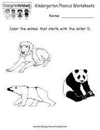 Homeschool Kindergarten Worksheets Kindergarten Phonics Worksheet Printable Worksheets Legacy