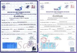 Interior Designer Course Duration Courses Offered By Tcil It