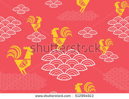 zodiac year rooster design stock vector 512994913