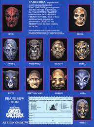 halloween city coupon halloween masks branded in the 80s