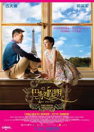 donwload film layar kaca 21 nonton paris holiday 2015 sub indo movie streaming download film