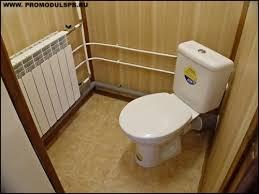 Meme Toilet - create meme toilet pictures meme arsenal com