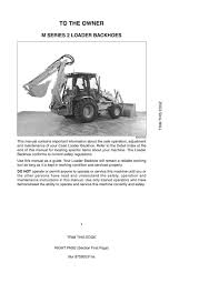 580 m backhoe service manual 100 images 580m series 2 ii 590sm