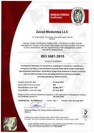 bureau v itas certification certificates