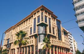 attijari wafa bank siege casablanca banques et assurances