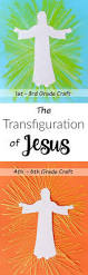 best 25 transfiguration of jesus ideas on pinterest ascension