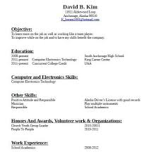 What To Put As Skills On Resume What To Put Under Education On Resume Resume Ideas