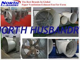 plastic fans barn fans equipment ventilation