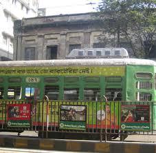 Brauntone Wohnung Elegantes Beispiel Indien Indien Kolkata Liegt Am Hugli Welt