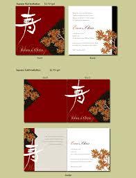 wedding invitations japan japanese wedding invitation