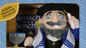 What Is A Bench Trial Meet Mensch On A Bench Jewish Counterpart To Elf On The Shelf Npr