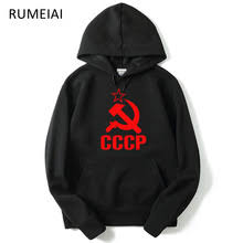 compare prices on sweatshirt cccp online shopping buy low price