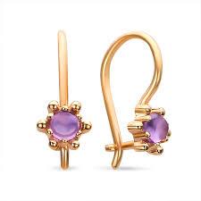 earrings for babies buy amethyst earrings for babies purple eye kids jewelry