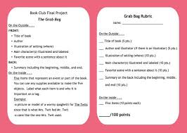 paper bag book report template 42 best book report ideas images on teaching reading