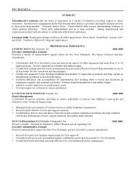resume administrative skills experience administrative experience resume