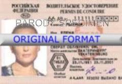 fake novelty id card fake russia fake id and fake drivers license