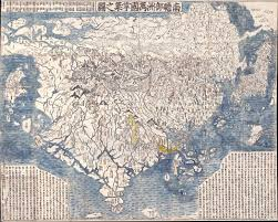 Maps Of The World by File 1710 First Japanese Buddhist Map Of The World Showing Europe