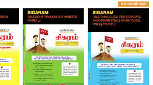 11 best p5 psle sigaram tamil books singapore images on pinterest