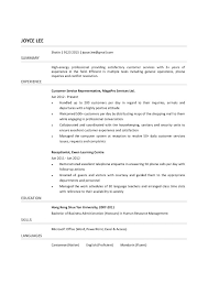 Sample Resume With Volunteer Experience Cover Letter Volunteer Resume Sample Volunteer Resume