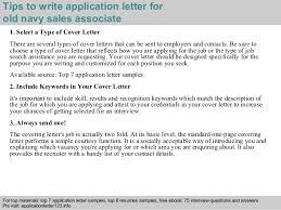 old navy sales associate application letter