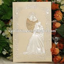 wedding invitation card wedding invitation card suppliers and