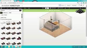 homestyler ตอนท 1 แนะนำ online realtime interior design app