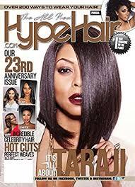 black hair sophisticates hair gallery hype hair amazon com magazines