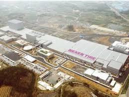 file nexen fabrik korea jpg wikimedia commons