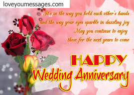 wedding wishes kannada happy wedding anniversary wishes 1st 2nd 3rd 4th 5th years