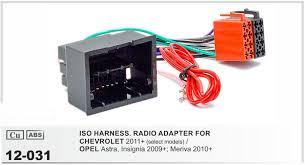 diagrams 683460 opel astra wiring diagram u2013 wiring diagram opel