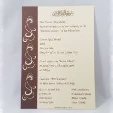 muslim wedding cards cheap single sided muslim wedding cards