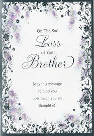 iparty sympathy cards loss of your from andersons