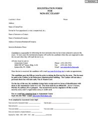 100 registration form template word download application