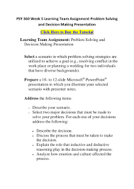 psy 360 week 5 learning team assignment problem solving and decision u2026
