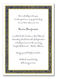 blue and gold border bar mitzvah invitations by invitation